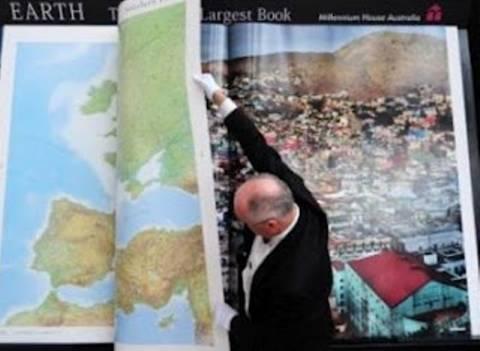 Προς 100.000 δολάρια πωλείται ο μεγαλύτερος Άτλας του κόσμου