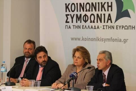 Τα ψηφοδέλτια της Κοινωνικής Συμφωνίας σε Αθήνα, Πειραιά, Θεσσαλονίκη