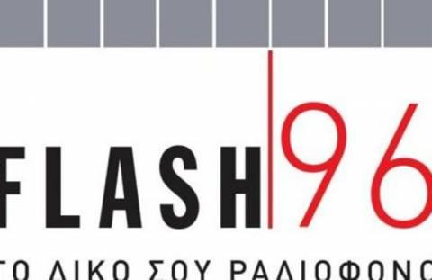 Έκλεισε ο ραδιοφωνικός σταθμός Flash