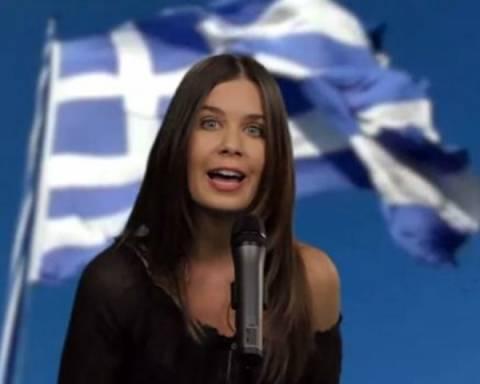 Η Κατερίνα Μουτσάτσου φωνάζει «Είμαι Ελληνίδα»!