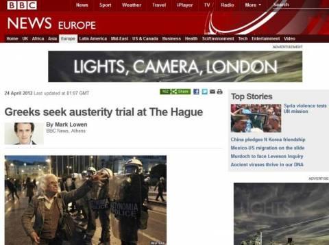 Στο BBC οι δύο γυναίκες που μήνυσαν τον Παπανδρέου