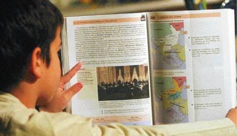 Αλλάζει το βιβλίο ιστορίας της ΣΤ' Δημοτικού