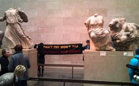 Ανήρτησαν πανό διαμαρτυρίας στο Βρετανικό Μουσείο