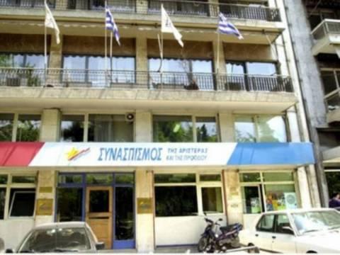 Αντικατάσταση υπουργών και κυρίως του Μ. Χρυσοχοΐδη ζητά ο ΣΥΡΙΖΑ
