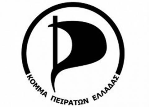 Οι Πειρατές καταγγέλλουν παρεμπόδιση συμμετοχής στις εκλογές