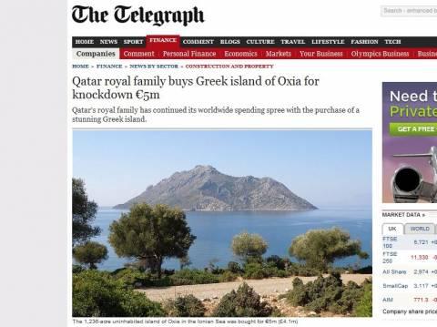 Ο Εμίρης του Κατάρ αγόρασε το νησί Οξιά στο Ιόνιο