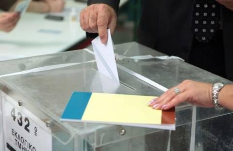 Δικαστικοί υπάλληλοι: Ανησυχία για την ομαλή διεξαγωγή των εκλογών