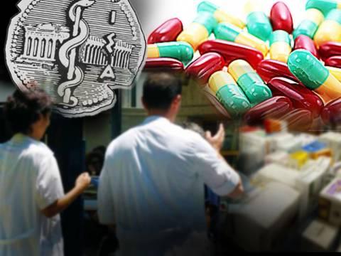 Στο ΣτΕ προσφεύγουν οι γιατροί για τα φάρμακα-δολοφόνους