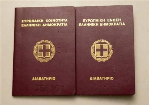Επεκτείνεται το ωράριο των γραφείων διαβατηρίων