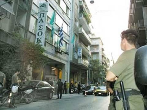 ΠΑΣΟΚ: Σενάρια για σύλληψη πρώην υπουργού!
