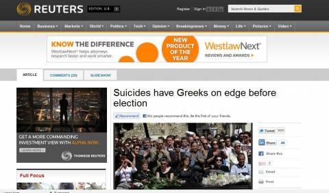 Reuters: Γιατί αυξήθηκαν οι αυτοκτονίες στην Ελλάδα