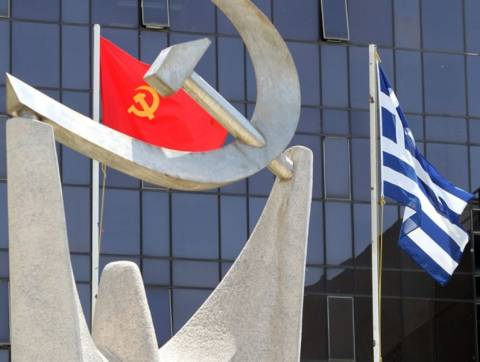 ΚΚΕ: Μας χωρίζει χάσμα με το ΣΥΡΙΖΑ