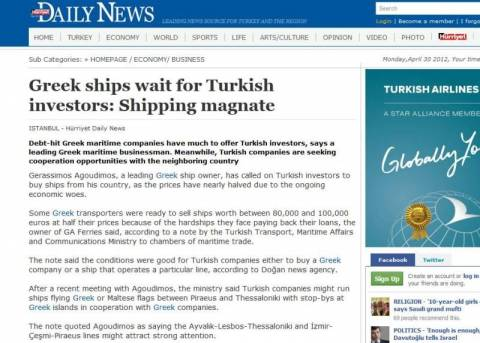 Χουριέτ: Σε τιμή «ευκαιρίας» τα ελληνικά πλοία