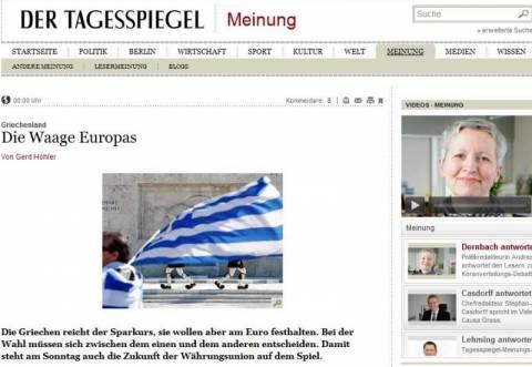 Tagesspiegel: Το μέλλον του ευρώ παίζεται στην Ελλάδα