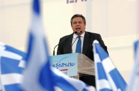 Π. Καμμένος: Η Ελλάδα δεν παραχωρείται