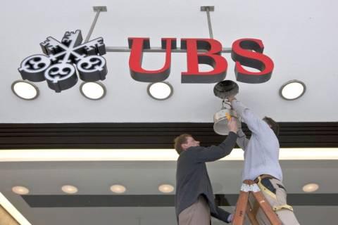 UBS: Να ανησυχείτε πολύ για τις ελληνικές εκλογές