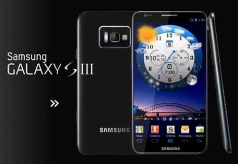 Galaxy SIII: Ήρθε η μέρα της ανακοίνωσης