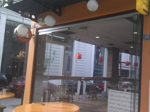 Fast food ληστεία στο Περιστέρι
