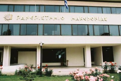 Κουκουλοφόροι προκάλεσαν καταστροφές στο Πανεπιστήμιο Μακεδονία