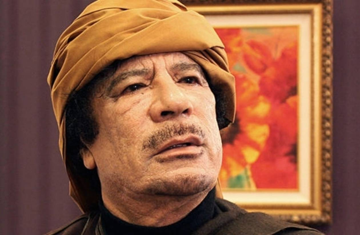 «Ο Καντάφι χρηματοδότησε τον Σαρκοζί»