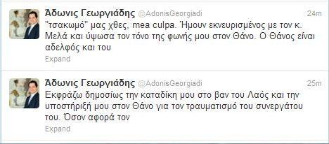 adonis-pleyris1