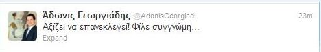 adonis-pleyris2