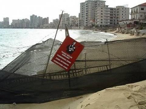 Κυπριακό ψήφισμα για την Αμμόχωστο