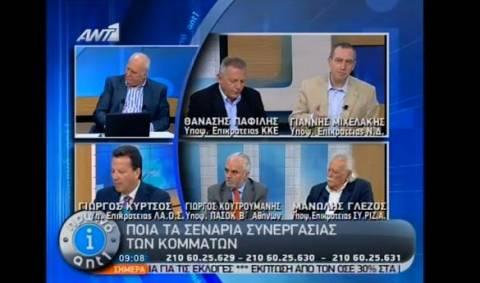 Γ. Μιχελάκης: Λαϊκή απαίτηση πώς φτάσαμε στο Μνημόνιο
