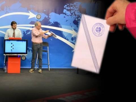 Το ύστατο μήνυμα του ελληνικού λαού στα κόμματα