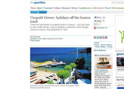 Guardian: Κάντε διακοπές στην «άγνωστη» Ελλάδα