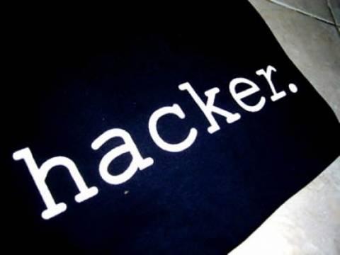 Χάκερς «έριξαν» τη σελίδα του υπουργείου Εσωτερικών