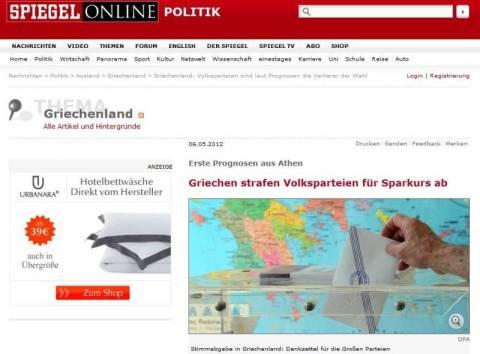 Spiegel: Δεν αποκλείει νέες εκλογές