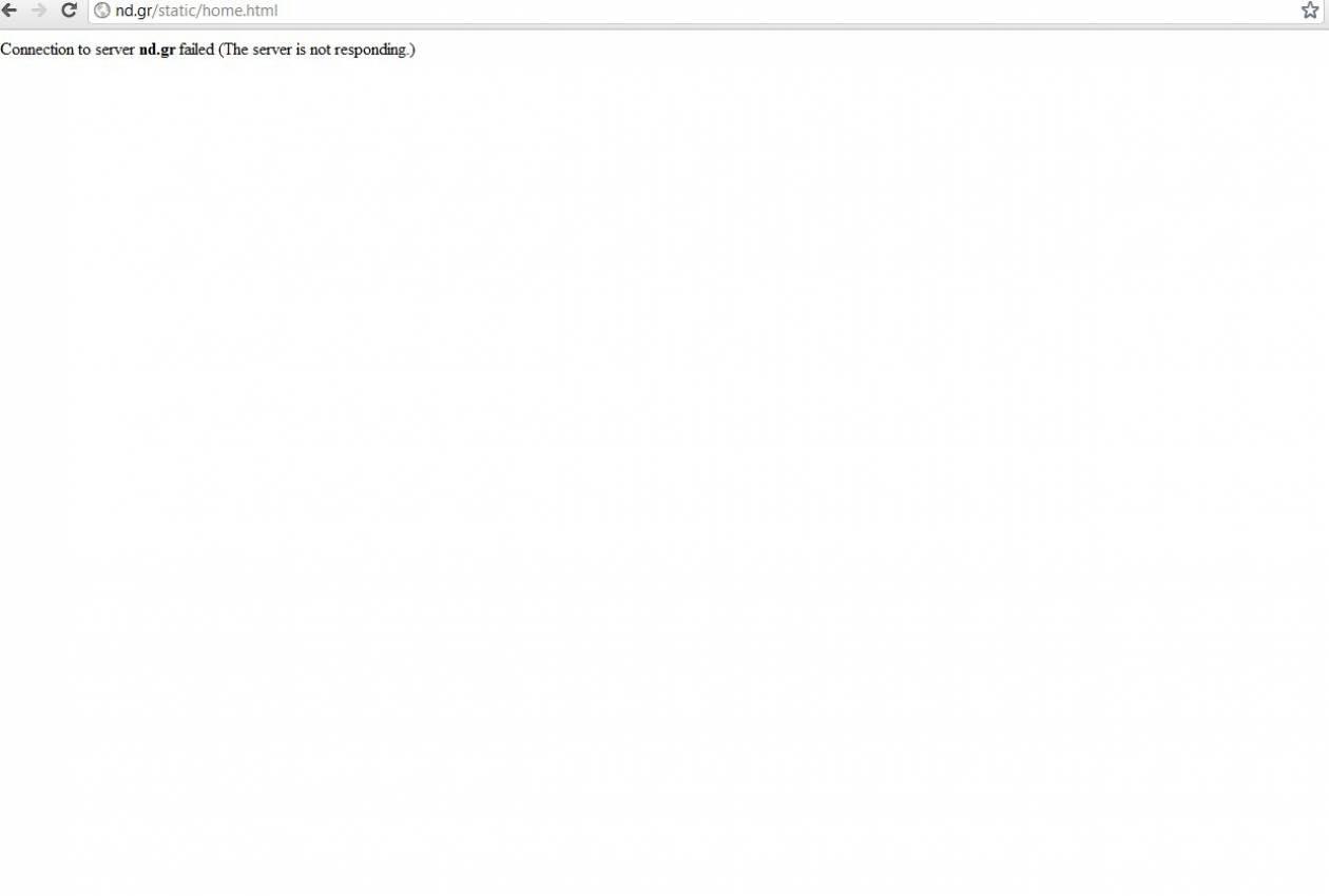 Ιστοσελίδα γνωριμιών με αποτελέσματα