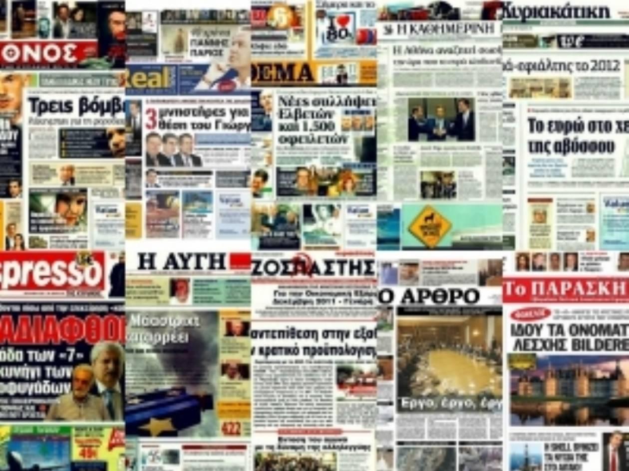 Οι προσπάθειες σχηματισμού κυβέρνησης στις εφημερίδες