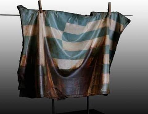 «Αφύπνιση» με θέμα την Ελληνική σημαία…