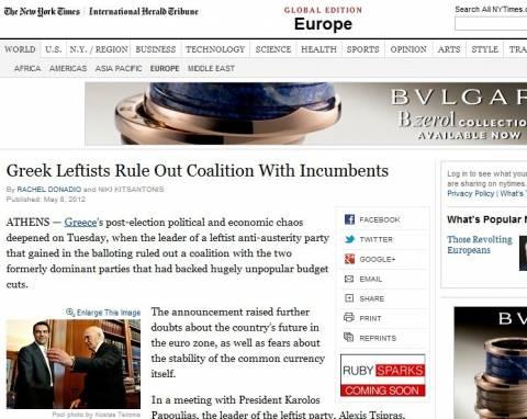 NY Times: Η Ελλάδα πιο κοντά σε έξοδο από την ευρωζώνη