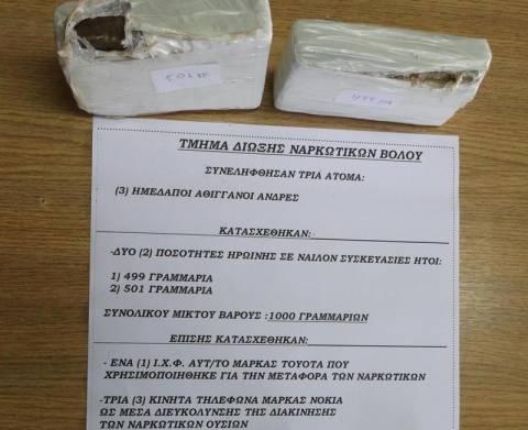 Σύλληψη τριών για διακίνηση ηρωίνης στον Βόλο