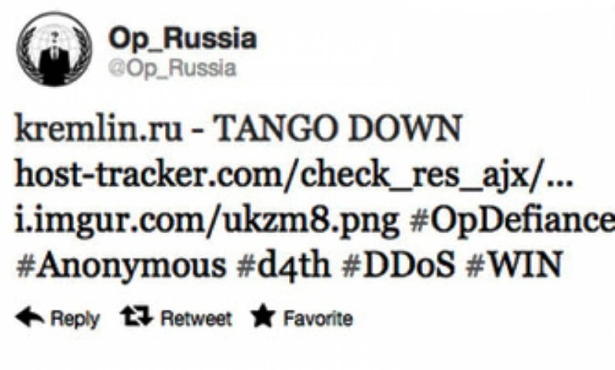 «Χτύπημα» των Anonymous στο Κρεμλίνο