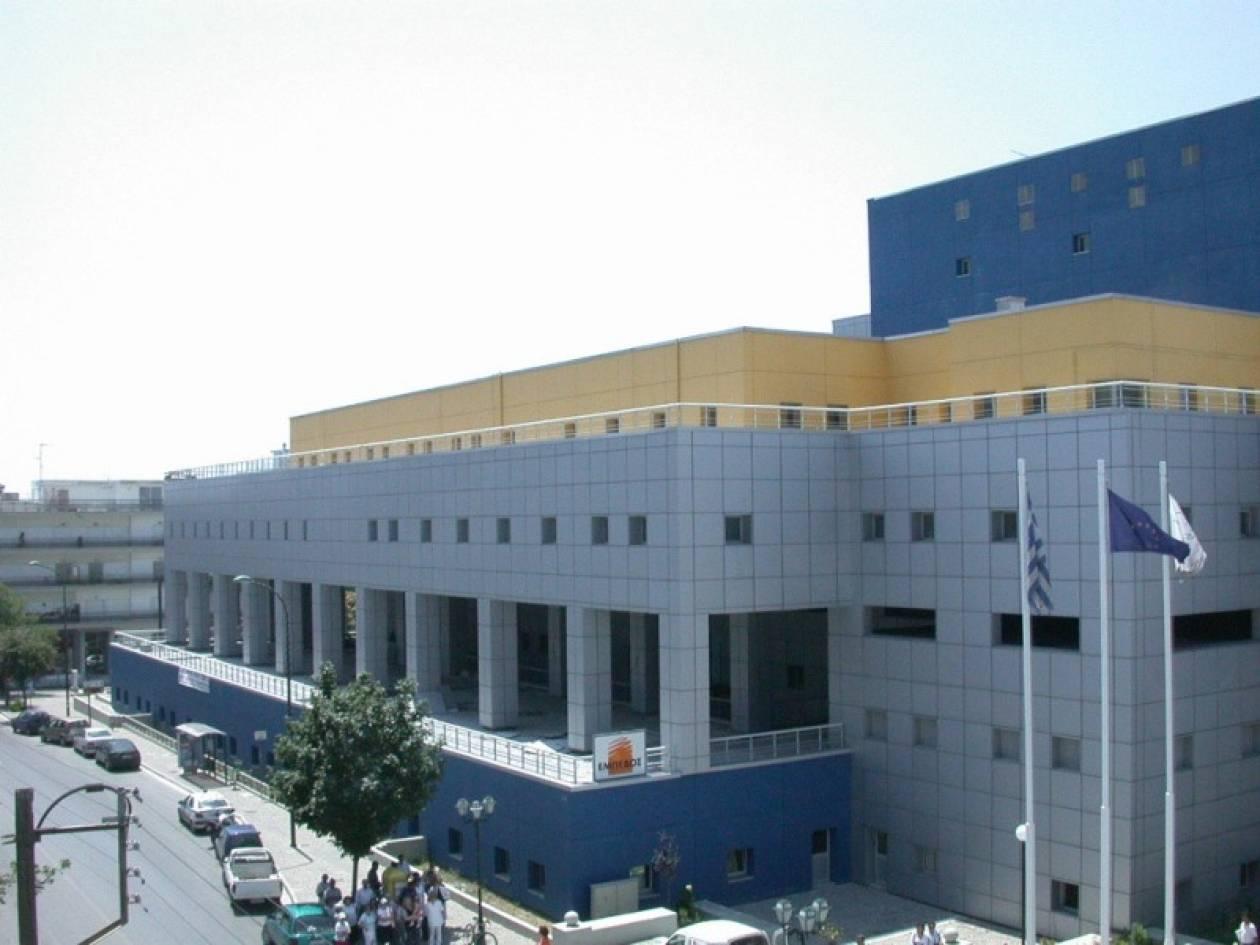 Ομαδική δηλητηρίαση σε φοιτητική εστία στο Βόλο