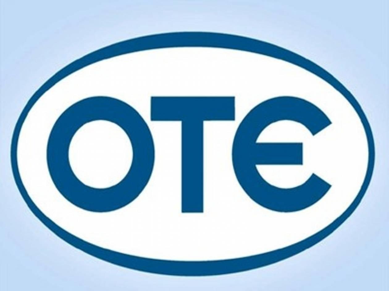 ΟΤΕ: Μείωση τιμών έως και 25% σε δύο προγράμματα Double Play