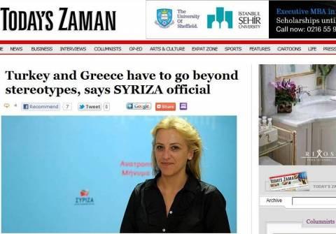 Ρ. Δούρου: Ελλάδα και Τουρκία να ξεπεράσουν τα στερεότυπα