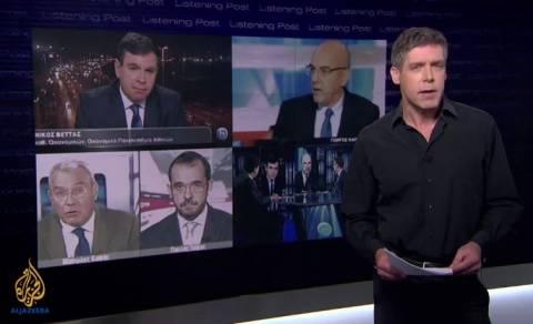 Βίντεο:Τα ελληνικά ΜΜΕ ρεπορτάζ στο Al Jazeera