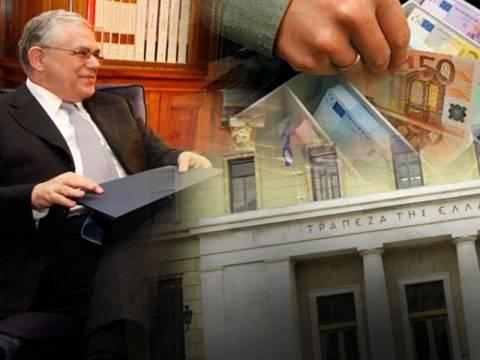 Φόβοι Παπαδήμου για εκταμιεύσεις από τράπεζες