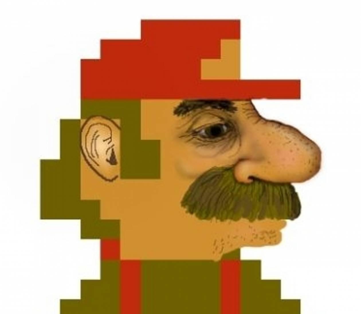 Το αληθινό πρόσωπο του Super Mario (φώτο)