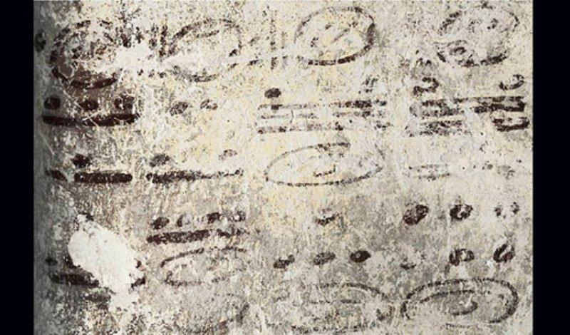 maya-notes