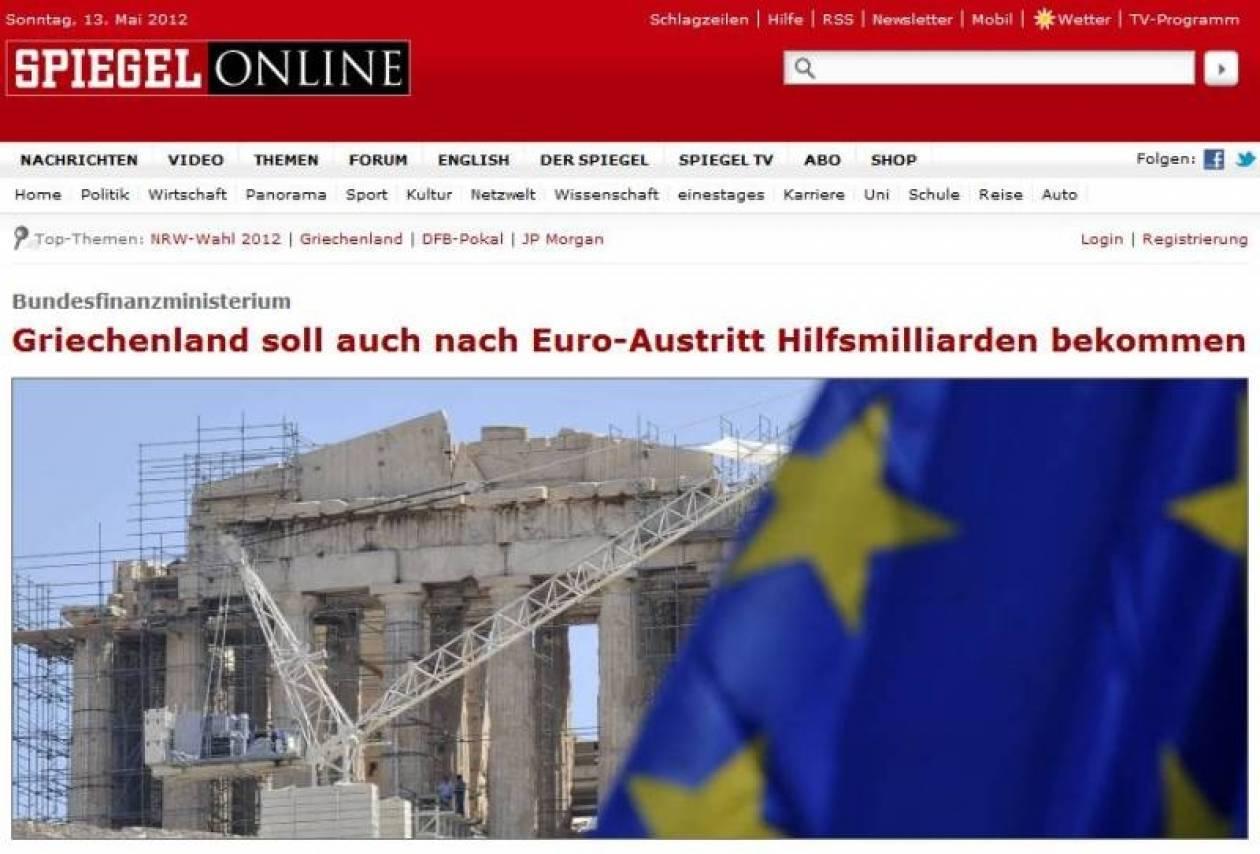 Spiegel: Το σχέδιο εξόδου της Ελλάδας από το ευρώ