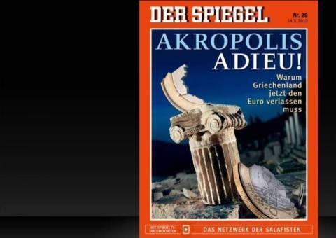Το Spiegel αποχαιρετά την Ελλάδα: Akropolis adieu