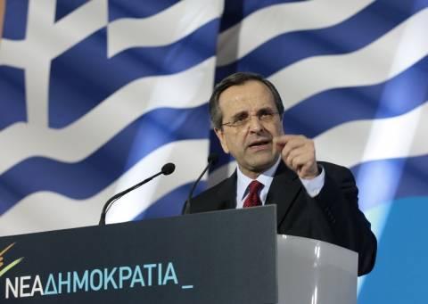 Σαμαράς για Ολυμπιακό: Κάνατε περήφανη την Ελλάδα