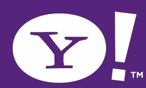 H Yahoo! αντικατέστησε το γενικό διευθυντή της