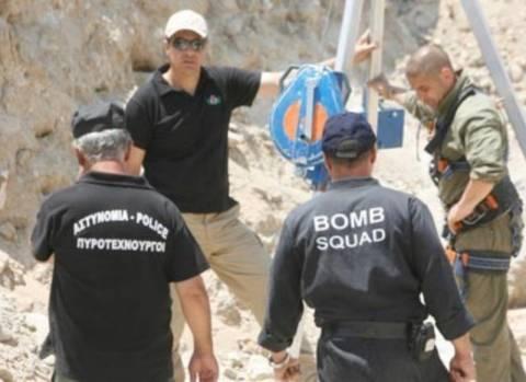 Εξουδετερώθηκε επιτυχώς βόμβα μέσα σε πηγάδι